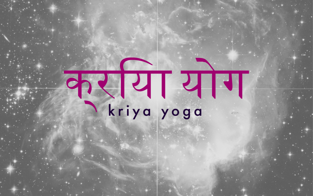 The Yoga of Action